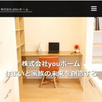 you-h様現在サイトイメージ